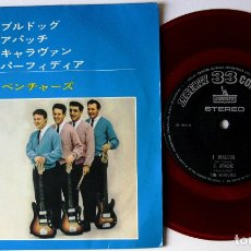 Discos de vinilo: THE VENTURES - BULLDOG +3 - EP LIBERTY 1965 RED WAX JAPAN (EDICIÓN JAPONESA) BPY. Lote 178925916