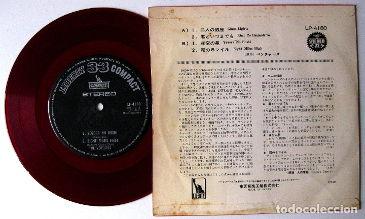 Discos de vinilo: The Ventures - Ginza Lights +3 - EP Liberty 1966 Red Wax Japan (Edición Japonesa) BPY - Foto 2 - 178926696
