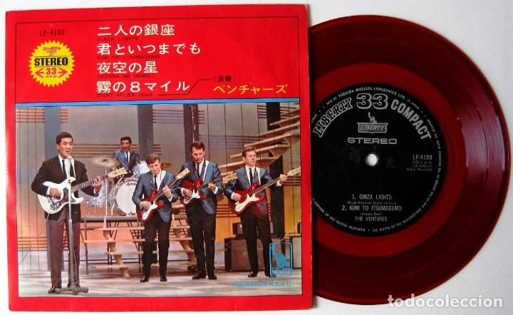 THE VENTURES - GINZA LIGHTS +3 - EP LIBERTY 1966 RED WAX JAPAN (EDICIÓN JAPONESA) BPY (Música - Discos de Vinilo - EPs - Rock & Roll)