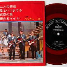 Discos de vinilo: THE VENTURES - GINZA LIGHTS +3 - EP LIBERTY 1966 RED WAX JAPAN (EDICIÓN JAPONESA) BPY. Lote 178926696