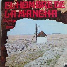 Discos de vinilo: EL HOMBRE DE LA MANCHA.YO SOY YO, DON QUIJOTE.DULCINEA,EL SUEÑO IMPOSIBLE,EL YELMO DE MAMBRINO. Lote 178927597