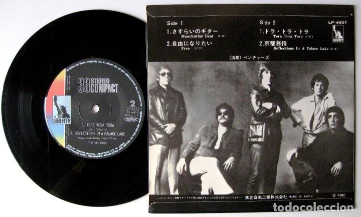 Discos de vinilo: The Ventures - Manchurian Beat +3 - EP Liberty 1976 Japan (Edición Japonesa) BPY - Foto 2 - 178927653
