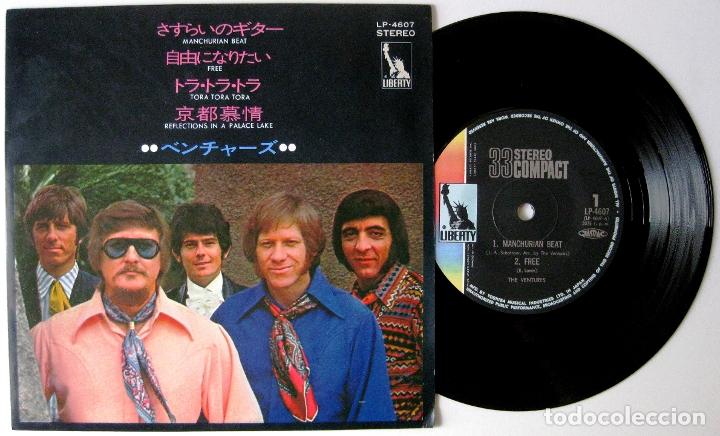 THE VENTURES - MANCHURIAN BEAT +3 - EP LIBERTY 1976 JAPAN (EDICIÓN JAPONESA) BPY (Música - Discos de Vinilo - EPs - Rock & Roll)