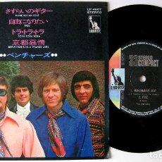Discos de vinilo: THE VENTURES - MANCHURIAN BEAT +3 - EP LIBERTY 1976 JAPAN (EDICIÓN JAPONESA) BPY. Lote 178927653