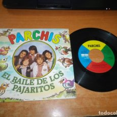 Discos de vinilo: PARCHIS EL BAILE DE LOS PAJARITOS / EL BAILE DEL STOP SINGLE VINILO 1981 TINO FERNANDEZ 2 TEMAS. Lote 178937436