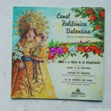 Discos de vinilo: HIMNO A LA VIRGEN DE LOS DESAMPARADOS. Lote 178939722