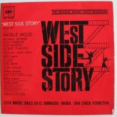 Discos de vinilo: WEST SIDE STORY - NATALIE WOOD - MARIA , UNA CHICA ATRACTIVA / ESTA NOCHE....EP CBS DE 1962. Lote 178946991