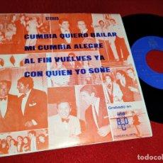 Discos de vinilo: ANTONIO LATORRE CUMIBA QUIERO BAILAR/MI CUMBIA ALEGRE/AL FIN VUELVES YA/+1 7'' EP 1974 BCD PROMO. Lote 178976668