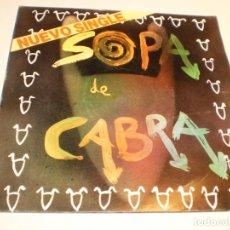 Discos de vinilo: SINGLE SOPA DE CABRA. CARDÍACO Y ACABADO. CARADURAS. SALSETA 1989 SPAIN (PROBADO Y BIEN, SEMINUEVO). Lote 178986031