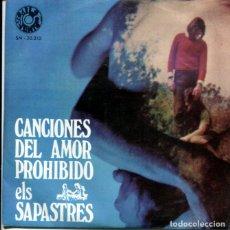 Discos de vinilo: ELS SAPASTRES / MARIA DEL SOL / QUE TRISTES TIENES LOS OJOS / TU CORAZON SE PUSO (EP 1969). Lote 178995875