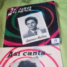 Discos de vinilo: 2 ANTIGUOS VINILOS DE ANTONIO MOLINA. Lote 179006723