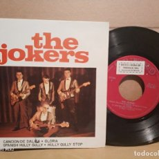 Discos de vinilo: THE JOKERS EP DALILA + 3 TEMAS. Lote 179011652