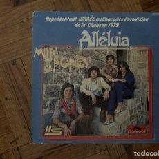 Discos de vinilo: MILK & HONEY* – ALLÉLUIA SELLO: POLYDOR – 2097 985, HS RECORDS (2) – 2097 985 FORMATO: VINYL, 7 . Lote 179027967