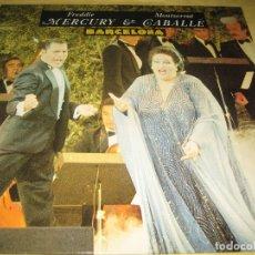 Discos de vinilo: FREDDIE MERCURY Y MONTSERRAT CABALLE . Lote 179038786