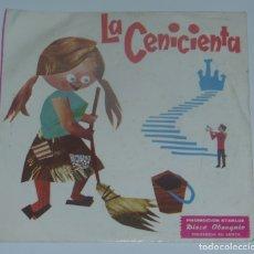 Discos de vinilo: LA CENICIENTA (MARFER - STARLUX, 1967). Lote 179052863