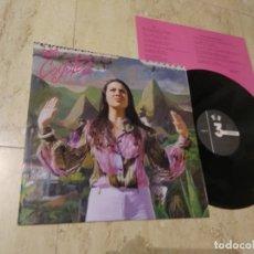 Discos de vinilo: LOS COYOTES – MUJER Y SENTIMIENTO-LP-1985-PRIEMRA EDICION- 3 CIPRESES – 4C-123 NM/ NM/ COMO NUEVO. Lote 179063432