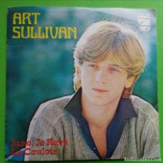 Discos de vinilo: ART SULLIVAN,JANE,JE REVE. LE COULOIR. SINGLE. Lote 179066498