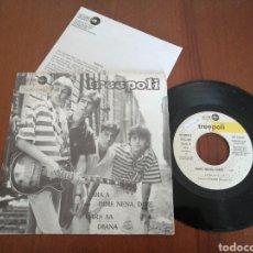 Discos de vinilo: TREEPOLI DIME NENA, DIME PROMO LEIBERO 1988. Lote 179081118