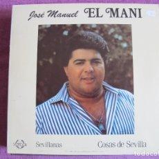 Discos de vinilo: LP - SEVILLANAS - JOSE MANUEL EL MANI - COSAS DE SEVILLA (SPAIN, COLISEUM 1988). Lote 179090631