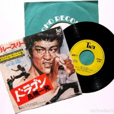 Discos de vinilo: BRUCE LEE - THE BIG BOSS - SINGLE TAM 1974 JAPAN (EDICIÓN JAPONESA) BPY. Lote 179090901