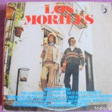 Discos de vinilo: LP - SEVILLANAS - LOS MORILES - MISMO TITULO (SPAIN, DISCOPHON 1981). Lote 179090998