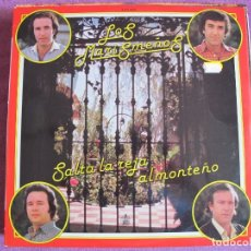 Discos de vinilo: LP - SEVILLANAS - LOS MARISMEÑOS - SALTA LA REJA ALMONTEÑO (SPAIN, HISPAVOX 1981). Lote 179091080