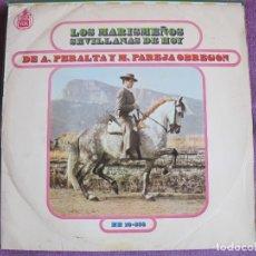 Discos de vinilo: LP - SEVILLANAS - LOS MARISMEÑOS - SEVILLANAS DE HOY (SPAIN, HISPAVOX 1968). Lote 179091797