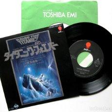 Discos de vinilo: KEITH MORRISON ORCHESTRA, OSCAR - TITANIC FOREVER - SINGLE EASTWORLD 1980 JAPAN BPY. Lote 179108391