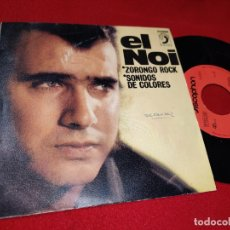 Disques de vinyle: EL NOI ZORONGO ROCK/SONIDOS DE COLORES 7 SINGLE 1975 DISCOPHON RUMBA RUMBAS. Lote 179109110