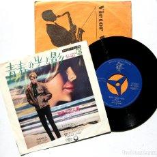 Discos de vinilo: JUDY COLLINS - BOTH SIDES NOW (CHANGES, JONI MITCHELL) - SINGLE ELEKTRA 1968 JAPAN BPY. Lote 179110802