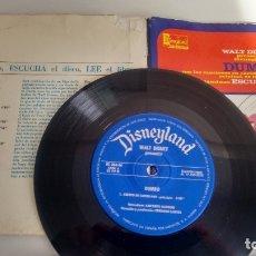 Discos de vinilo: CUENTO-DISCO ( SINGLE VINILO) DE DUMBO ( VERSION WALT DISNEY) AÑOS 70. Lote 179124241