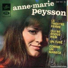 Discos de vinilo: ANNE-MARIE PEYSSON / LE THEATRE FERME + 3 (EP ORIGINAL FRANCES). Lote 179128393