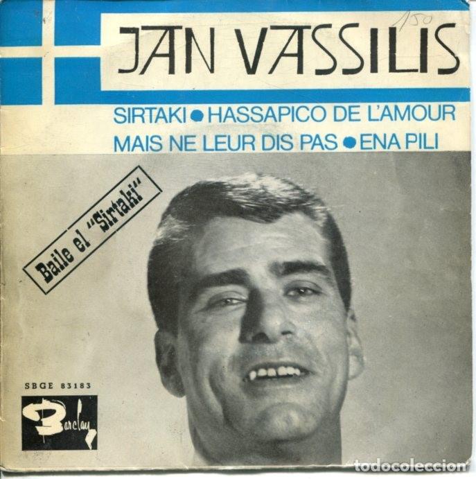 JAN VASSILIS / SIRTAKI / HASSAPICO DE L'AMOUR + 2 (EP ESPAÑOL 1965) CON TRIANGULO (Música - Discos de Vinilo - EPs - Canción Francesa e Italiana)