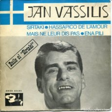 Discos de vinilo: JAN VASSILIS / SIRTAKI / HASSAPICO DE L'AMOUR + 2 (EP ESPAÑOL 1965) CON TRIANGULO. Lote 179131948