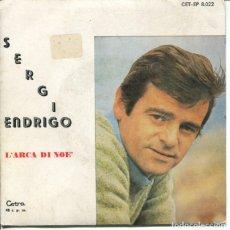 Discos de vinilo: SERGIO ENDRIGO / L'ARCA DI NOE / DALL'AMERICA / SOPHIA / 1947 (EP PORTUGUES). Lote 179135958