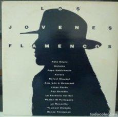 Discos de vinilo: LOS JOVENES FLAMENCOS//1990//DISCO Y PORTADA DOBLES/(VG VG). LP. Lote 179141860
