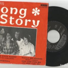 Discos de vinilo: LONG STORY: WORDS FROM YOUR HEART + HALLO MY FRIEND + JAY CHRISTINA + YOU ARE FOR ME. Lote 179151887