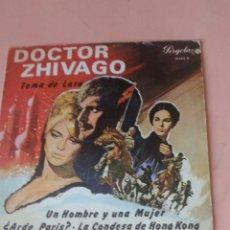 Discos de vinilo: DOCTOR ZHIVAGO - 1967. Lote 179156773