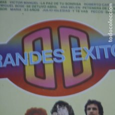 Discos de vinilo: DISCO VINILO LP JULIO IGLESIAS MIGUEL BOOSE IVAN PECOS ANA BELEN LOLITA ROBERTO CARLOS 1980. Lote 179157553