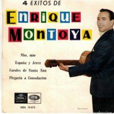 Discos de vinilo: ENRIQUE MONTOYA - MIO, MIO + 3 - EP 1961. Lote 179161907