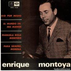 Discos de vinilo: ENRIQUE MONTOYA - EL MUNDO EN MIS MANOS + 3 - EP 1967. Lote 179162103