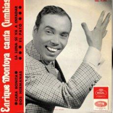 Discos de vinilo: ENRIQUE MONTOYA - CARA BONITA + E EP 1966. Lote 179163072