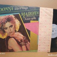 Discos de vinilo: MADONNA DISCO HECHO EN BULGARIA. Lote 179166095