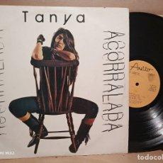 Discos de vinilo: TANIA ACORRALADA CUBA-ROCK. Lote 179171646