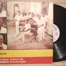 Discos de vinilo: CHARANGA TÍPICA DE GUILLERMO RUBALCABA /VIVENCIAS. Lote 179173426