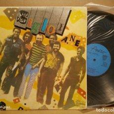 Discos de vinilo: SIGLO I A.N.E. CUBA 1986. Lote 179175300