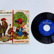 Discos de vinilo: 1964, EL GALLO KIRICO, GARBANCITO. Lote 179177361