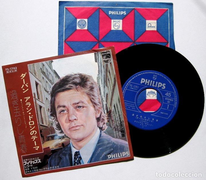 CLAUDE PHILIP ORCHESTRA - ALAIN DELON THEME / THEME FROM UN FLIC - SINGLE PHILIPS 1973 JAPAN BPY (Música - Discos - Singles Vinilo - Bandas Sonoras y Actores)