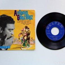 Discos de vinilo: 1964, ANTONIO GONZÁLEZ, AMAME ESTA NOCHE, BAILA LOLA FLORES, BELTER 51108. Lote 179178243