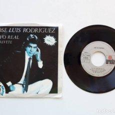 Discos de vinilo: JOSÉ LUIS RODRÍGUEZ, PAVO REAL, ATRÉVETE. Lote 179178533